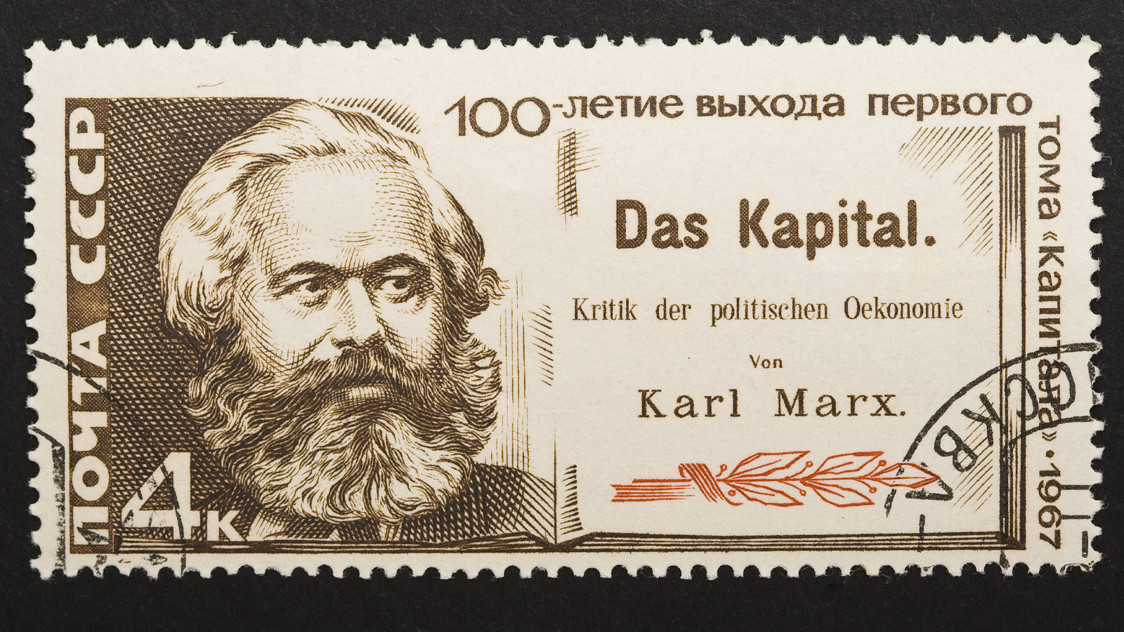 Marx my words